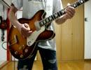 CHUCK BERRY/JOHNNY B. GOODE を弾いてみた。