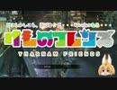 【Bloodborne】2周年イベントに参加しました!【MAD】 thumbnail