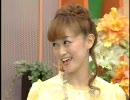 雪組のヒメちゃん 1/2 (2008 - 04 - 07) thumbnail
