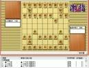 気になる棋譜を見ようその975(藤井四段 対 永瀬六段)