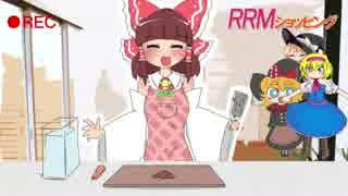 ICGとMGRのけーき☆.joker