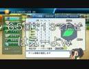【栄冠ナイン】艦娘と目指せ!甲子園制覇!!@広島編26【つみき荘】
