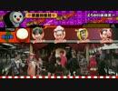 《妖怪大作戰》ーーー台湾の子どもたちようかい体操第一を踊ってみた