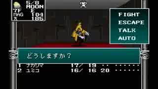 【旧約・女神転生I・II】初見実況プレイ2