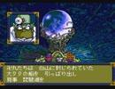 【実況】懐かしの天外魔境Ⅱ#20