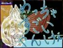 PCE版リンダキューブシナリオC_RTA_4時間05分57秒_part7/7