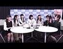【初回プレ放送】メンバー全員で『1-2-Switch』!!【第1部1/2】