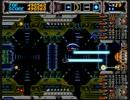 Thunder Force III[GENESIS版GENESIS2実機 MANIA](3/3)