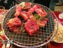 【これ食べたい】 焼肉 その8