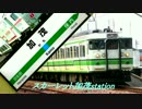 スカーレット加茂station