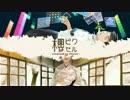 【轟栄一】櫻ピクセル【オリジナル】