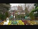 かばんちゃんならわかる羽村市動物公園への行き方
