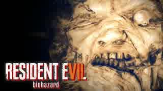 【実況】恐怖と狂気の新生バイオハザード【BIOHAZARD7】Part19最終回