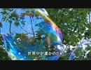 【ボカロ合唱】Nコン2017課題曲「願いごとの持ち腐れ」混声三部合唱