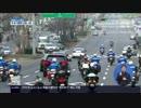 【韓国のニュース】 朴槿恵前大統領、検察に出頭 【生中継】