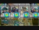 【闇のゲーム】ヌヌヌニアスヌヌヌニア 47話