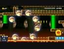 〔6分割スピードラン〕繫ぎ動画【マリオメーカー】 【Super Mario Maker】