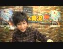 「ゲーム実況裏神(ウラゴッド)出演:B!KZO」2016/1/6放送(1/2)