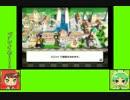#10-1 バグズゲーム劇場『いただきストリートWii』