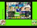 #10-3 バグズゲーム劇場『いただきストリートWii』