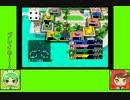 #10-4 バグズゲーム劇場『いただきストリートWii』