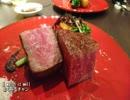 【これ食べたい】 皿に盛られたステーキ その9