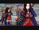 【Fate/Grand Order】 メインストーリー 第六特異点 第15節 Part.02