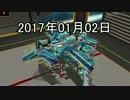 【ゆっくり実況】ロボクラ日記  その8【Robocraft】