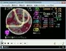 simai 量子の海のリントヴルム MASTER 12+[HD/60fps]