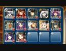 【復刻】大地を震わす必殺剣 雪男の群れ 銀+リーゼバシライーリス皇帝 thumbnail