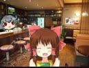 ちょっぴり大人なカフェ神社.RPG