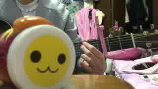 まろん - 久しぶりにギターさわった!