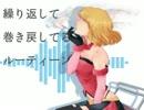 【UTAUオリジナル曲】 シニカルスワイプ 【逆音セシル】
