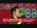 【ニコニコ超会議2016発表会第二回】 突撃レポート