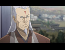霊剣山 叡智への資格 第11話「問心剣」