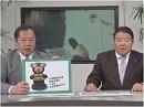 【特番】中国共産党が怒り焦っている!日台連携、2020 東京五輪「台湾正名運動」の...
