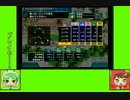 #10-6 バグズゲーム劇場『いただきストリートWii』