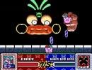 【TAS】 星のカービィSDX 格闘王 ミラー編 04'11''42 thumbnail
