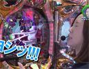 水瀬&りっきぃ☆のロックオンwithなるみん #183
