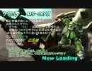 【戦場の絆】#1 RIANのゆっくり実況 ザクⅡ改