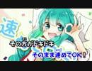 【ニコカラ】ビバ☆チューン【off vocal】