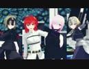 【Fate/MMD】ヒビカセを踊ってもらった