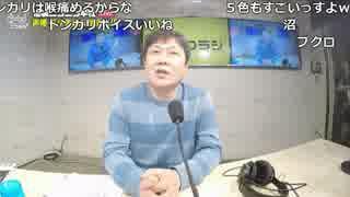 【公式】うんこちゃん『ニコラジ(月)三ツ矢雄二』1/3【2017/03/20】