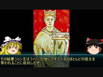 3/24 【悲報】ケロロ作者、けものフレンズに媚びる