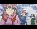 スクールガールストライカーズ Animation Channel 第11話「戦慄!大雪山に未確認生物を見た」