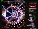 東方永夜抄-蓬莱の薬での残機UP検証動画-