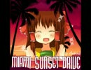 Miami Sunset Drive☆.mp4