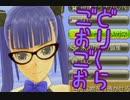 10周目…女の子…貢ぐ…貢ぐぅ!! 148布施【ドリームクラブGogo.】