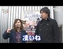まりも☆のののダーツの旅 in GINZA S-style 第3話(3/4)