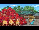 戦隊ヒーロー スキヤキフォース ―ぐんまの平和を願うシーズン― 第10話「高崎だるまに願いを…?」